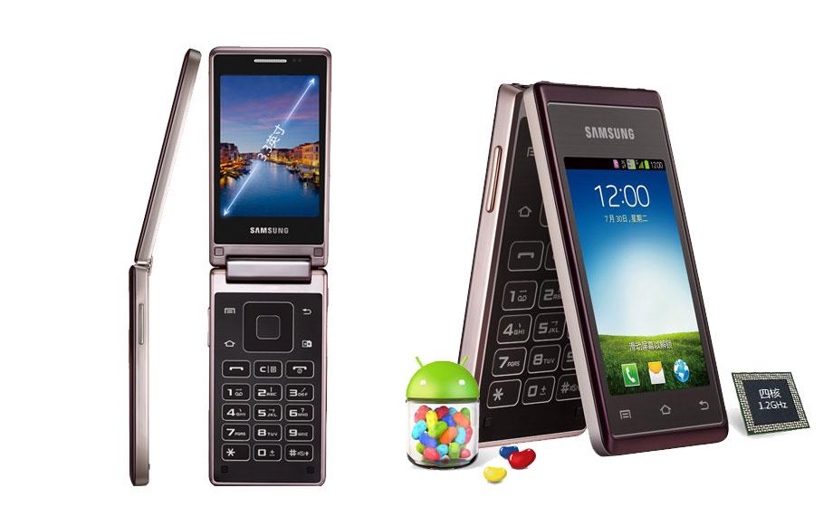 Samsung-Hennessey-Dual-Screen-Flip-Phone-1