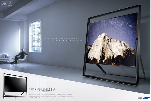 Samsung-UHD-TV-85S9
